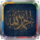 Yasser Al Dossari Quran MP3 icon