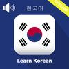 Learn Korean - speak korean in 30 Days -  free أيقونة