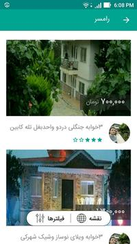 سرایار Sarayar screenshot 2