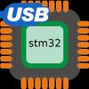 StmDfuUsb ikon