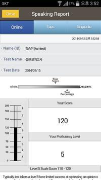 YBM 모의고사 screenshot 4