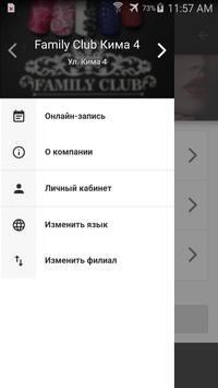 Салон Красоты Family Club screenshot 2