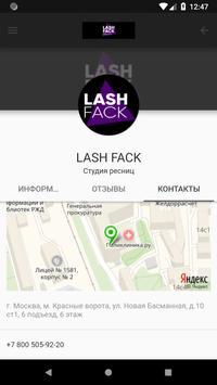 LASH FACK screenshot 1