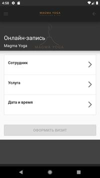 Magma Yoga screenshot 4