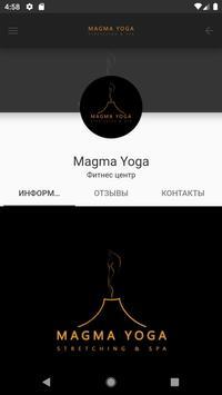 Magma Yoga screenshot 1