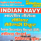 Indian Navy SSR Solved Papers & Practice Book icon