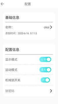 OKAI screenshot 3