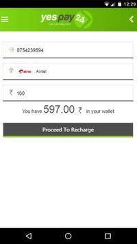 Paiza Pay screenshot 2