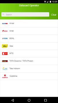 Paiza Pay screenshot 3