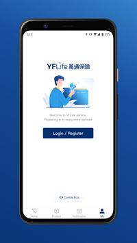 萬通保險YFLink screenshot 2
