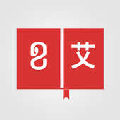 Chinese Khmer Dictionary V1 icon