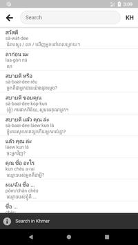 Thai Khmer Dictionary V1 screenshot 3