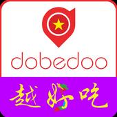 Dobedoo icon