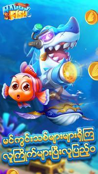 Happy Fish ငါးဖမ္း syot layar 1