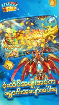 Happy Fish ငါးဖမ္း syot layar 2