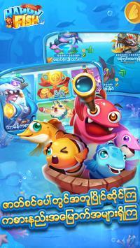 Happy Fish ငါးဖမ္း syot layar 5