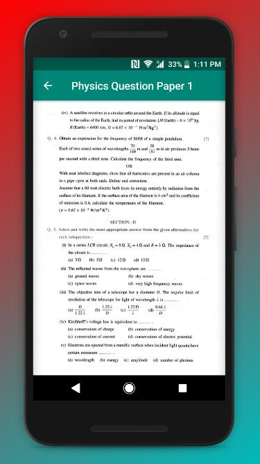 Science 12th Solved Question Papers 2019 MH Board poster