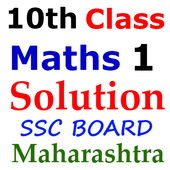 Maths Part 1 Solution 10th SSC Board Maharashtra icon