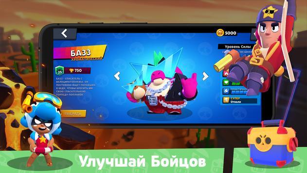 Splash Box Simulator for Brawl Stars: Cool Boxes! скриншот 2