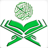 QURAN - In Audio Translation icon