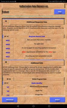 Card Processing Handbook (EMV,NFC,ISO8583) Screenshot 9