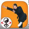 Shaolin Kung Fu アイコン