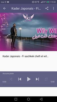 قادر الجابوني -حتماتك الدنيا kader japoni  بدون نت screenshot 1