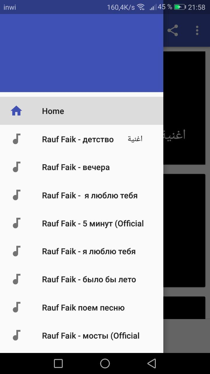 Rauf Faik Songs Without Internet For Android Apk Download
