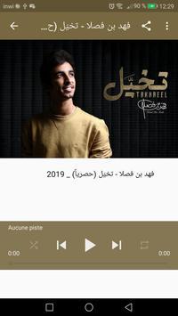 أغاني فهد بن فصلا - عليك السلام - بدون نت poster
