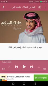 أغاني فهد بن فصلا - عليك السلام - بدون نت screenshot 5