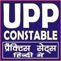 UP POLICE CONSTABLE (UPP) 2019-2020