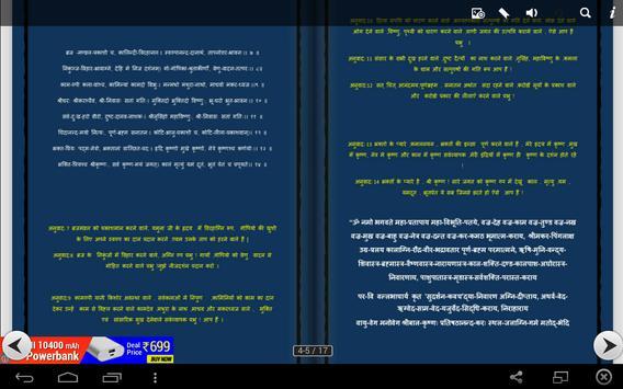 Sudarshan Kavach screenshot 10