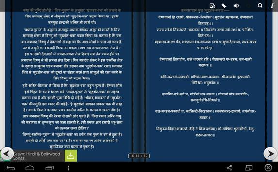 Sudarshan Kavach screenshot 13