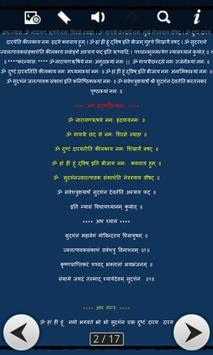 Sudarshan Kavach screenshot 4