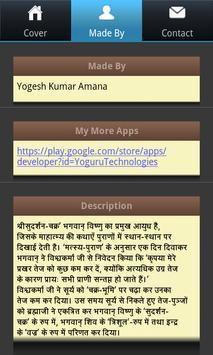 Sudarshan Kavach screenshot 6