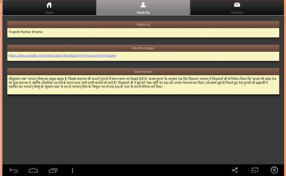Sudarshan Kavach screenshot 8