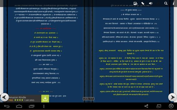 Sudarshan Kavach screenshot 9