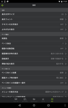 Doly screenshot 4