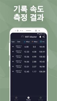WiFi Master 스크린샷 2