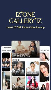 IZONE GALLERY*IZ: 2021 Photos for WIZONE-poster