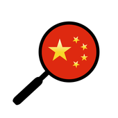 HanYou - Chinese Dictionary and OCR v2.8 (Pro)