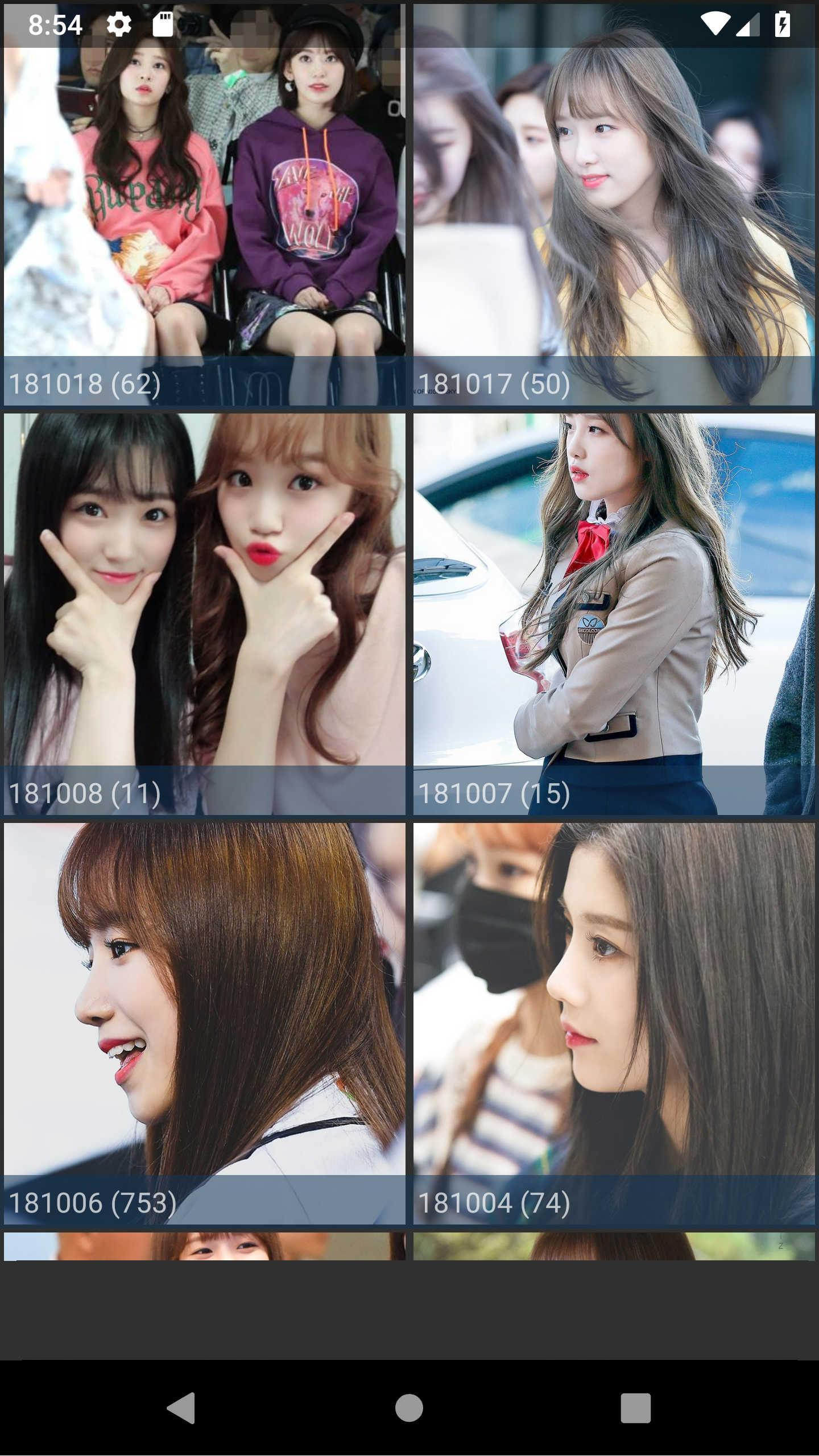 IZONE What did you do today? for Android - APK Download