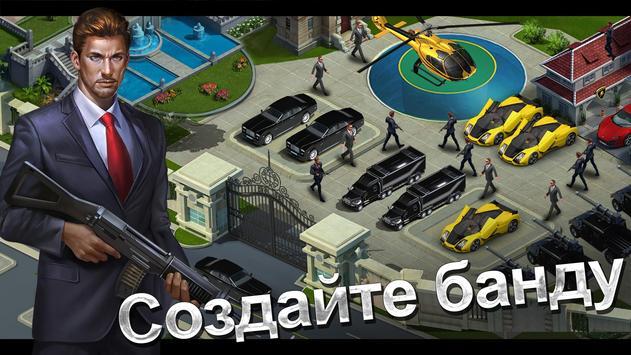 Mafia City скриншот 1