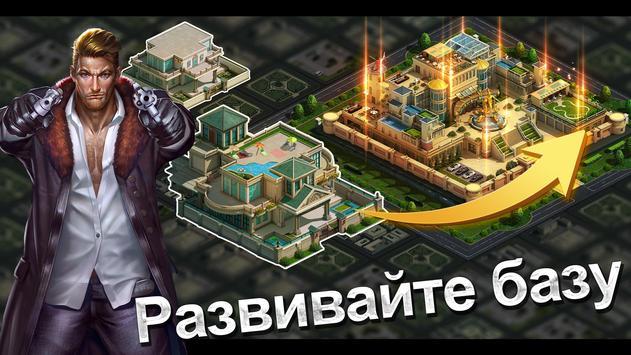Mafia City скриншот 2