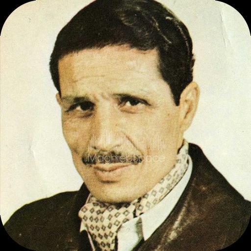 DAHMANE EL YA HARRACHI TÉLÉCHARGER RAYAH