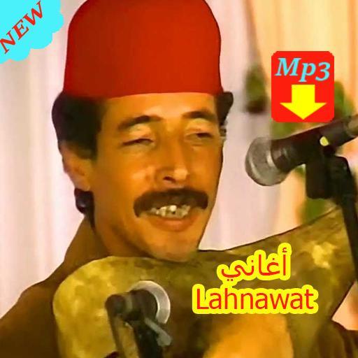 TÉLÉCHARGER TONA2I LAHNAWAT MP3