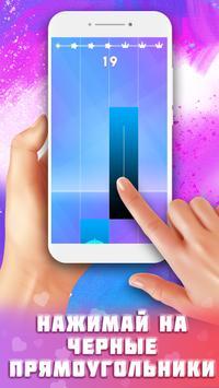 Magic Tiles 3 постер