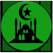 Islam Pro : Panduan Ibadah Sehari-hari icon