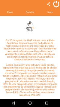 Clube Canoinhas screenshot 2