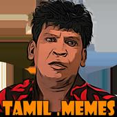 Meme Creator & Templates | Tamil icon